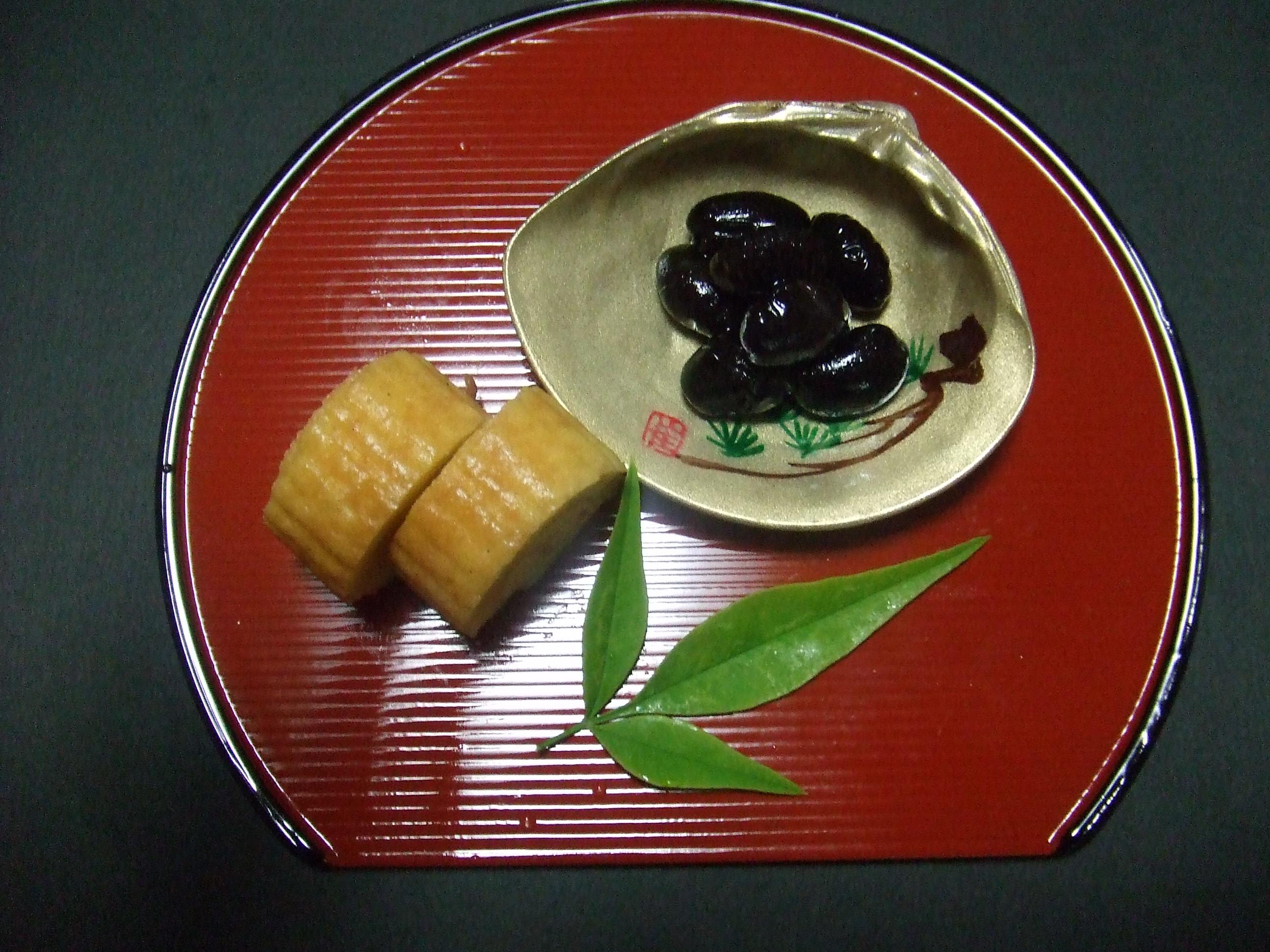 Iwaisakana